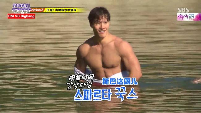 Bỏng mắt với thân hình 8 múi của sao nam Hàn khi đi show thực tế (2)
