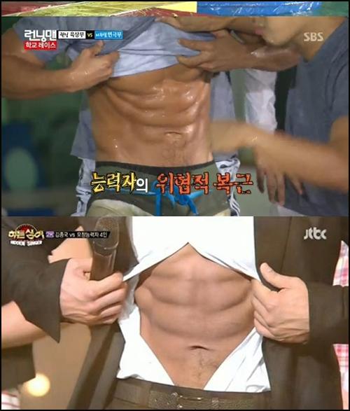 Bỏng mắt với thân hình 8 múi của sao nam Hàn khi đi show thực tế (3)
