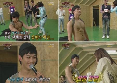 Bỏng mắt với thân hình 8 múi của sao nam Hàn khi đi show thực tế (4)