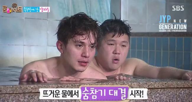 Bỏng mắt với thân hình 8 múi của sao nam Hàn khi đi show thực tế (7)
