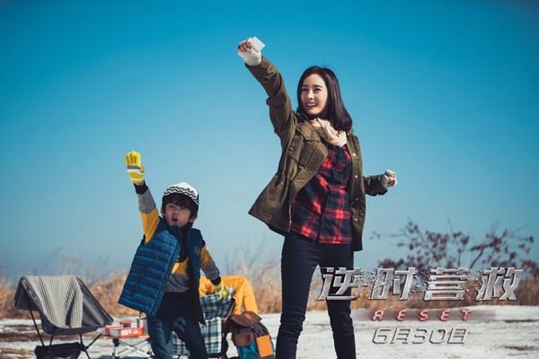 """5 bộ phim viễn tưởng """"Made in China"""" chuẩn bị đổ bộ màn ảnh (9)"""