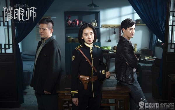 """5 bộ phim viễn tưởng """"Made in China"""" chuẩn bị đổ bộ màn ảnh (3)"""