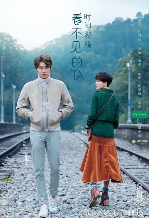 """5 bộ phim viễn tưởng """"Made in China"""" chuẩn bị đổ bộ màn ảnh (5)"""