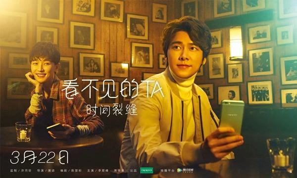 """5 bộ phim viễn tưởng """"Made in China"""" chuẩn bị đổ bộ màn ảnh (6)"""