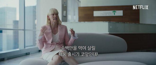 Bom tấn Okja tung trailer mới, hé lộ tạo hình của quái vật siêu đáng yêu (5)