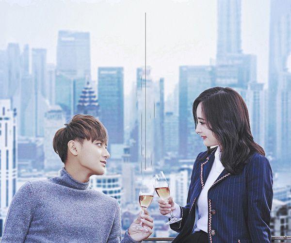 Những cặp đôi được yêu thích nhất trên màn ảnh Hoa ngữ 2017 (9)