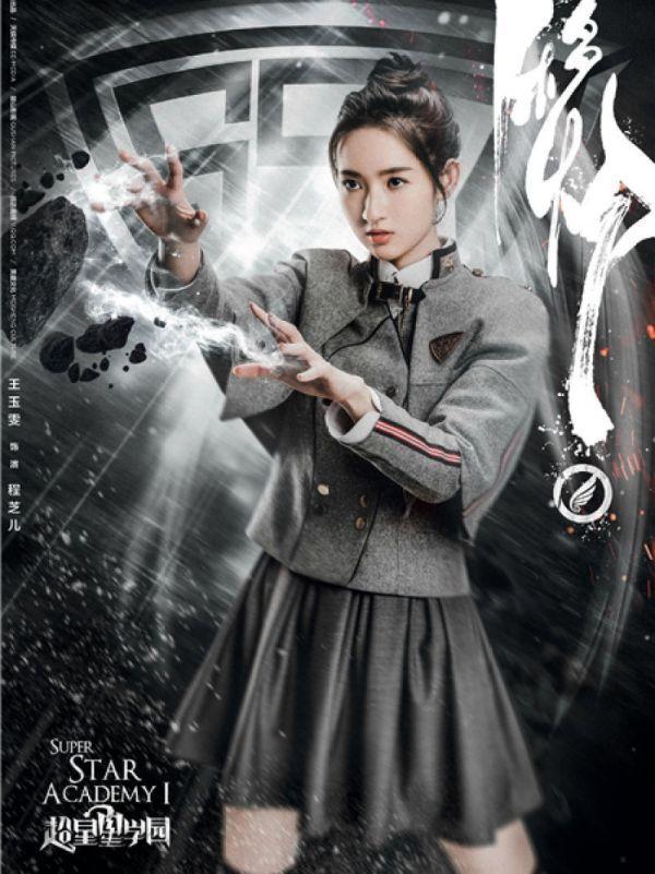 7 bộ phim viễn tưởng Trung Quốc hay nhất không thể bỏ qua (1)