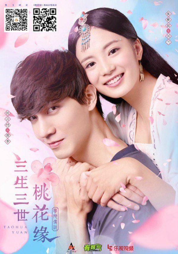 7 bộ phim viễn tưởng Trung Quốc hay nhất không thể bỏ qua (2)