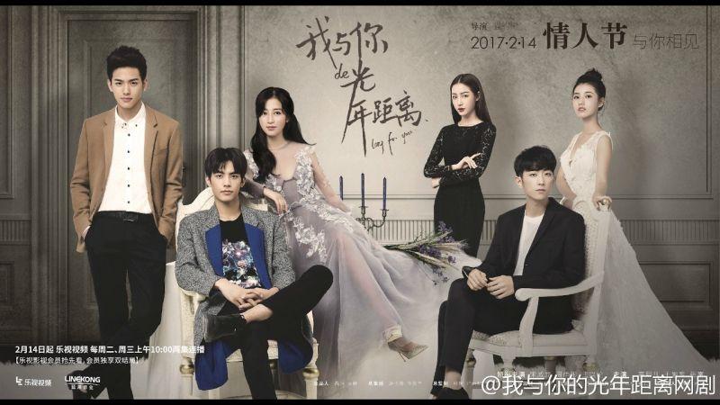 7 bộ phim viễn tưởng Trung Quốc hay nhất không thể bỏ qua (3)