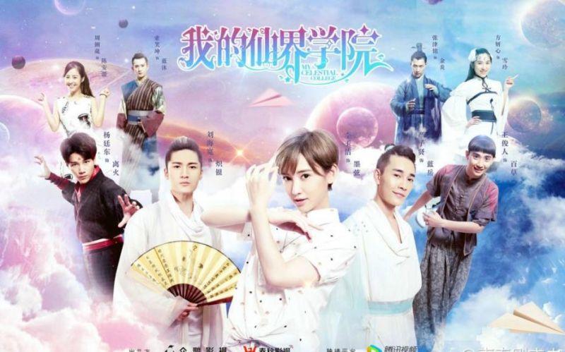7 bộ phim viễn tưởng Trung Quốc hay nhất không thể bỏ qua (5)