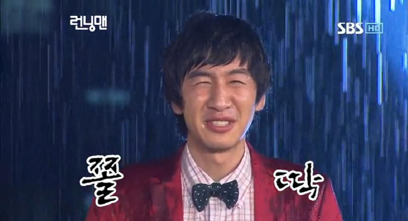 11 khách mời nam thần đốn tim khán giả của Running Man (21)
