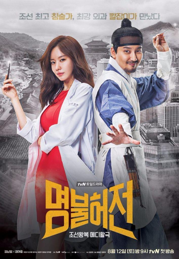Danh y Heo Im: Phim đang hot, drama ăn khách của tVN (1)