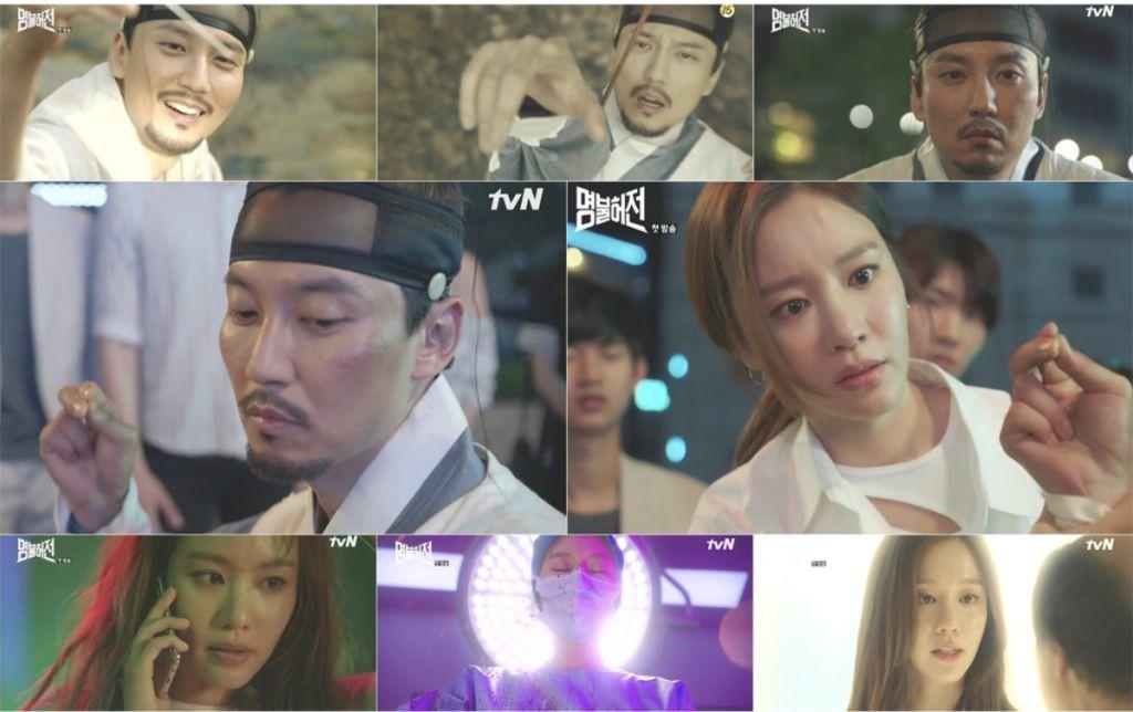 Danh y Heo Im: Phim đang hot, drama ăn khách của tVN (7)