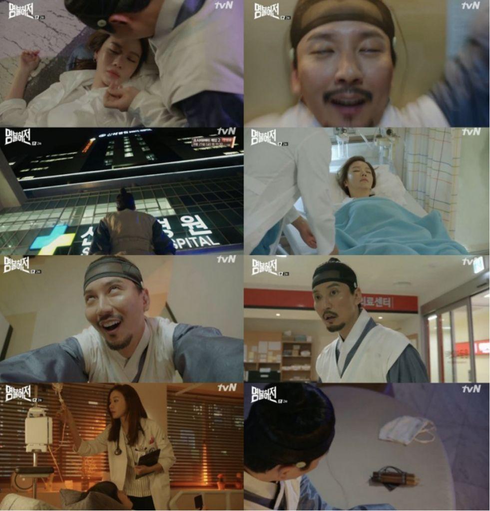 Danh y Heo Im: Phim đang hot, drama ăn khách của tVN (8)