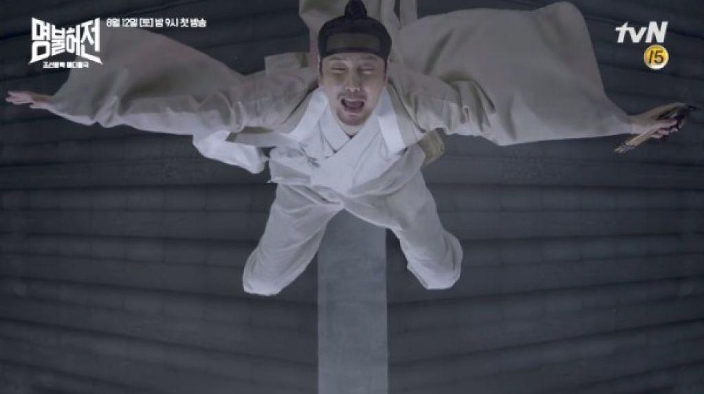 Danh y Heo Im: Phim đang hot, drama ăn khách của tVN (9)