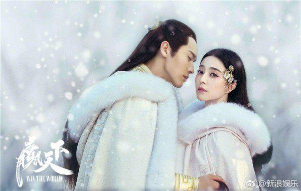 Phạm Băng Băng tạm ngừng đóng phim sau Thắng Thiên Hạ để kết hôn? (7)