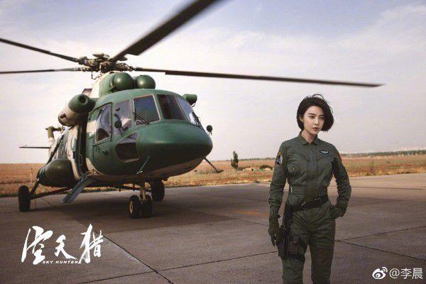 Phạm Băng Băng tạm ngừng đóng phim sau Thắng Thiên Hạ để kết hôn? (8)