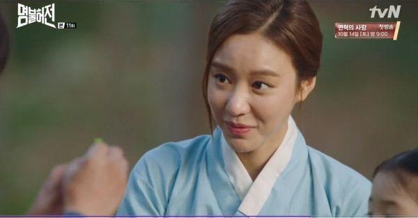 Trai đẹp Heo Im & Choi Yeon Kyung xuyên không về thời xưa (11)