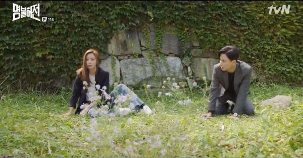 Trai đẹp Heo Im & Choi Yeon Kyung xuyên không về thời xưa (2)