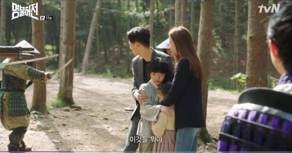 Trai đẹp Heo Im & Choi Yeon Kyung xuyên không về thời xưa (3)