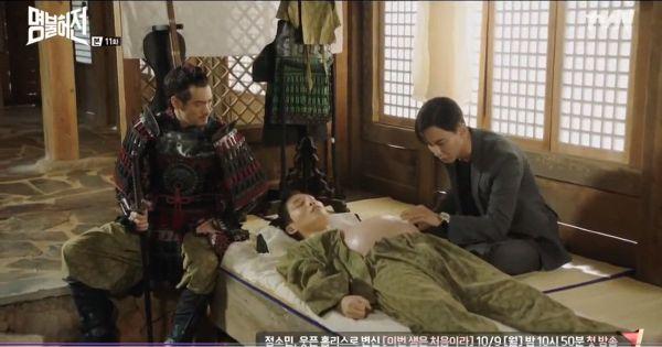 Trai đẹp Heo Im & Choi Yeon Kyung xuyên không về thời xưa (5)