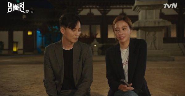 Trai đẹp Heo Im & Choi Yeon Kyung xuyên không về thời xưa (6)