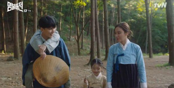 Trai đẹp Heo Im & Choi Yeon Kyung xuyên không về thời xưa (7)