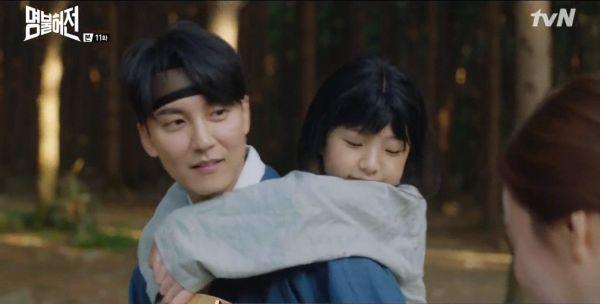 Trai đẹp Heo Im & Choi Yeon Kyung xuyên không về thời xưa (8)