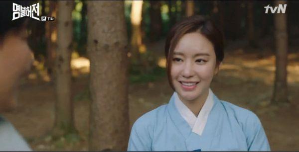 Trai đẹp Heo Im & Choi Yeon Kyung xuyên không về thời xưa (9)