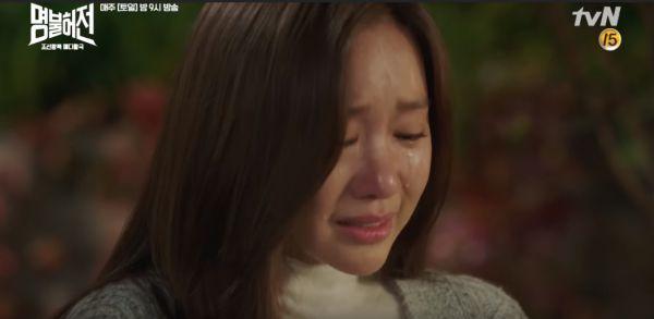Danh y Heo Im tập cuối: Vỡ òa cảm xúc vì cái kết thật đẹp (10)