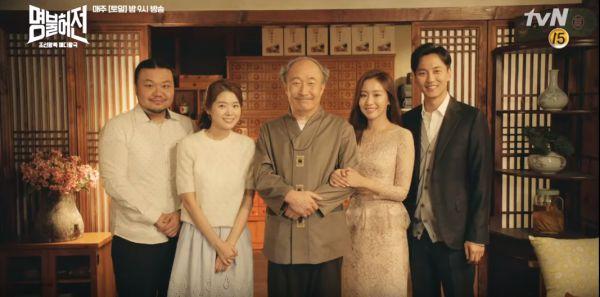 Danh y Heo Im tập cuối: Vỡ òa cảm xúc vì cái kết thật đẹp (5)