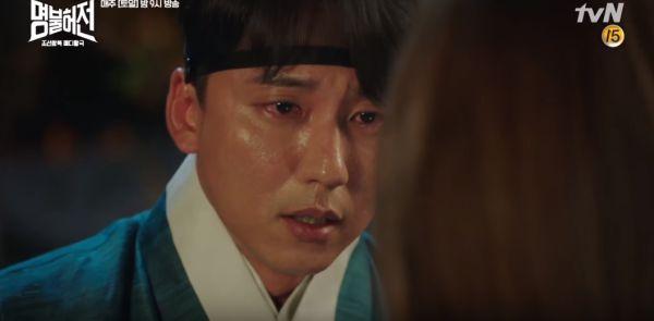Danh y Heo Im tập cuối: Vỡ òa cảm xúc vì cái kết thật đẹp (9)