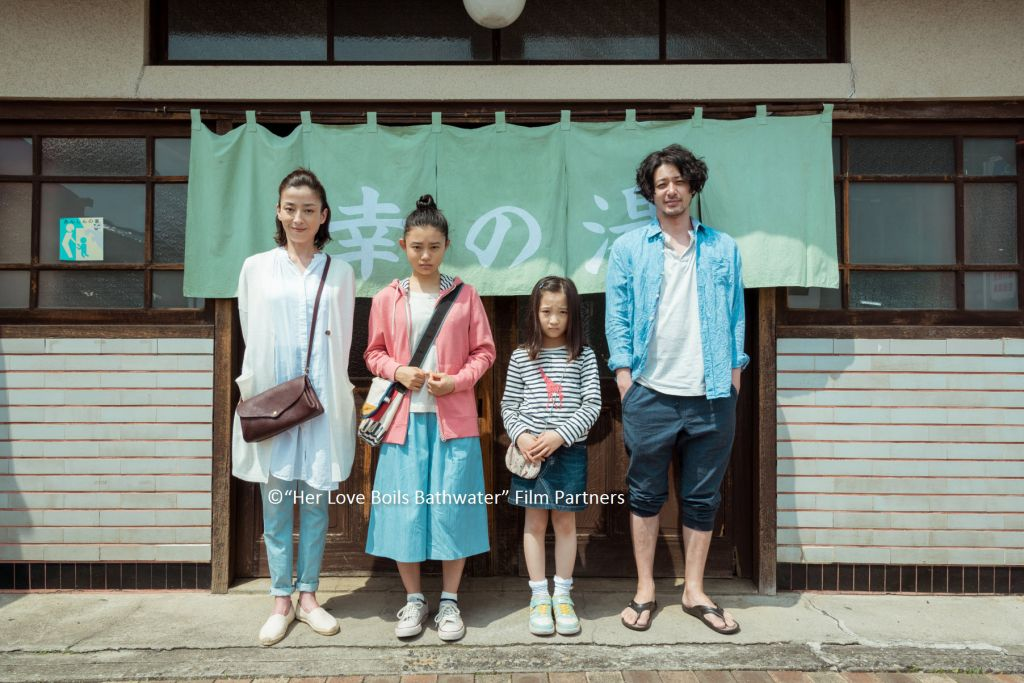 LHP Nhật Bản 2017: Khám phá nét đẹp văn hóa và con người xứ sở hoa Anh đào (1)