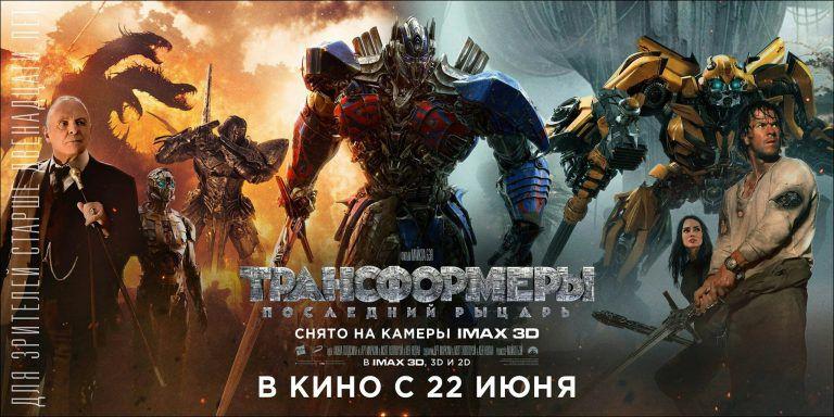 Những bộ phim viễn tưởng không thể bỏ qua năm 2017 (7)