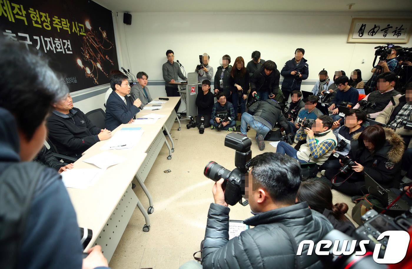 """Số phận của """"Hoa Du Ký"""" đã được công bố tại họp báo điều tra ngày 4/1 (4)"""