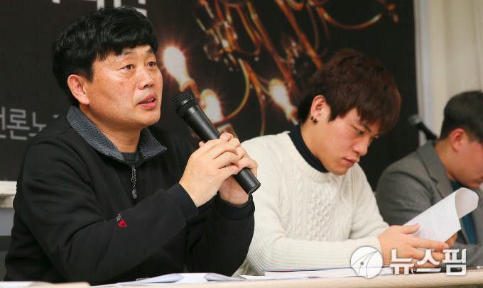 """Số phận của """"Hoa Du Ký"""" đã được công bố tại họp báo điều tra ngày 4/1 (5)"""