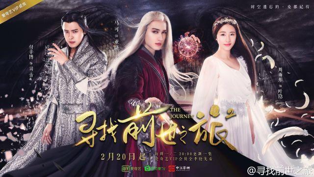 Top 10 bộ phim viễn tưởng Trung Quốc hay nhất 2017 không thể bỏ qua (1)