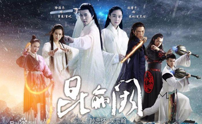 Top 10 bộ phim viễn tưởng Trung Quốc hay nhất 2017 không thể bỏ qua (8)