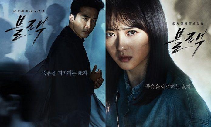 Top 4 phim viễn tưởng Hàn Quốc hay nhất mọi thời đại | Phim Bộ Giả Tưởng (4)