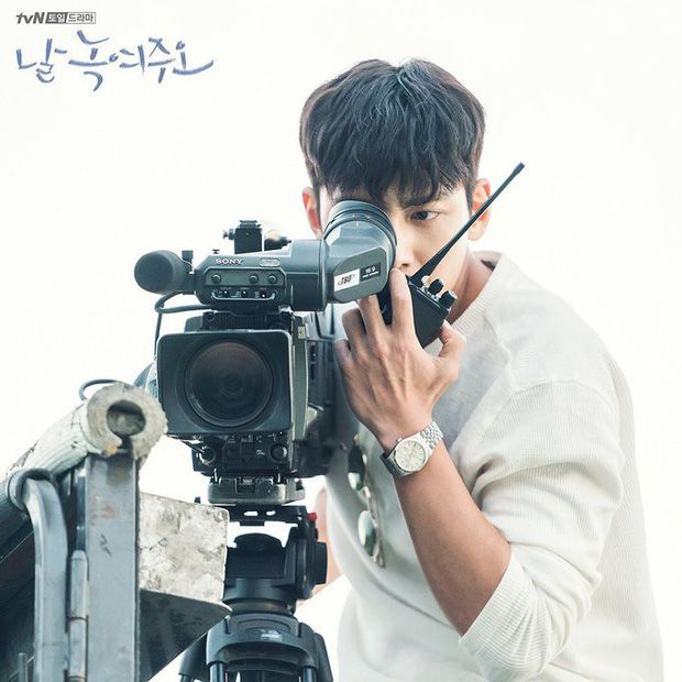 Ji Chang Wook hóa Captain Korea trong bộ phim Melting Me Softly (4)