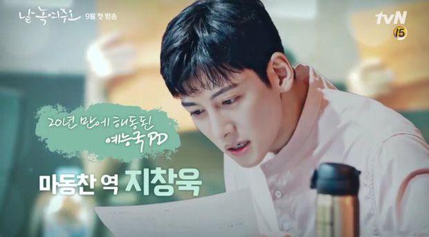 Ji Chang Wook hóa Captain Korea trong bộ phim Melting Me Softly (5)