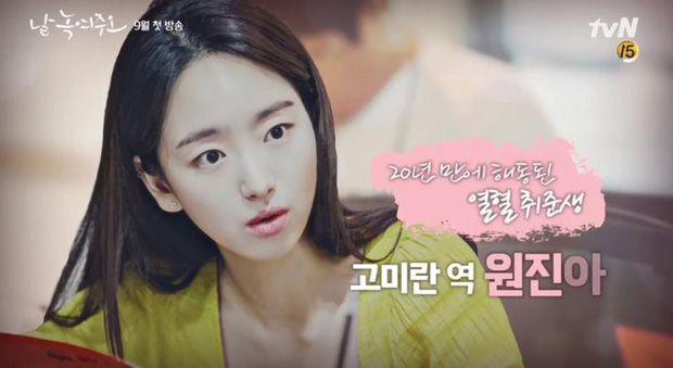 Ji Chang Wook hóa Captain Korea trong bộ phim Melting Me Softly (6)