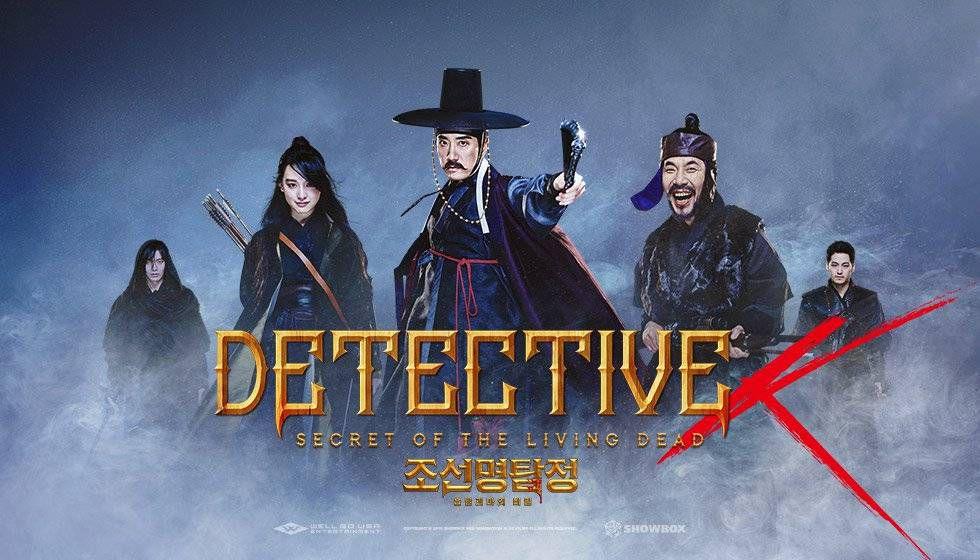 Top những phim ma cà rồng Hàn Quốc hay nhất mọi thời đại (8)